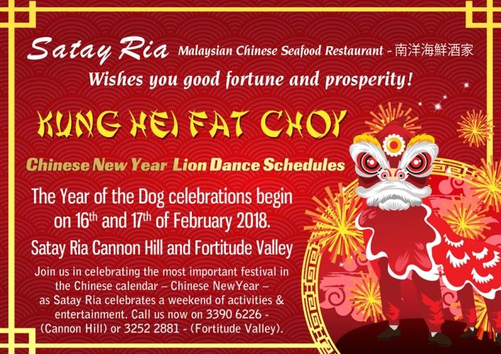 Chinese New Year Brisbane Satay Ria