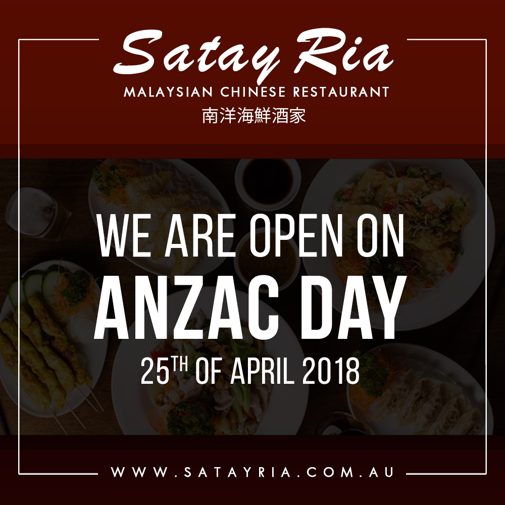 whats open on anzac day - 1000×1000